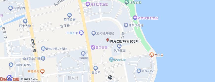 威海佳医专科门诊部地址地图导航