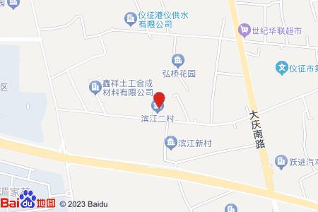 滨江二村地图信息