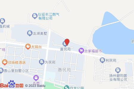 富民苑地图信息
