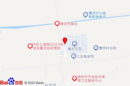 隆觉花苑地图信息