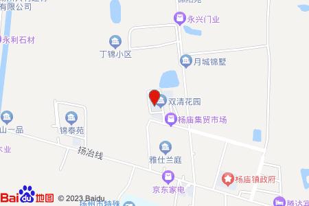 雙清花園地圖信息