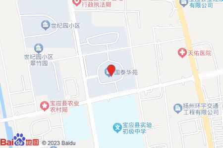 國泰華苑地圖信息