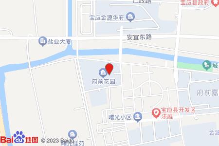 府前花园地图信息
