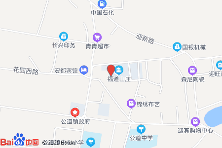 福道山莊地圖信息