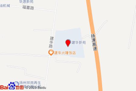 建華新苑地圖信息