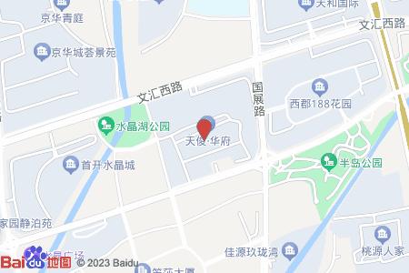 天俊华府地图信息