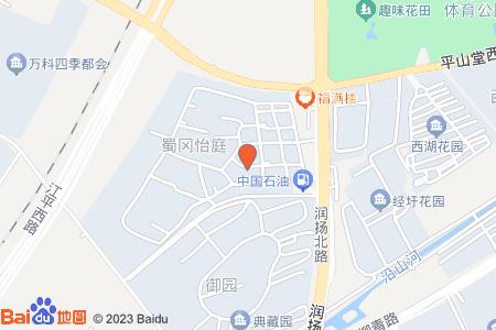蜀崗怡庭地圖信息