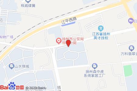 蜀岡錦宸地圖信息
