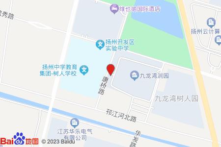 九龍灣潤園地圖信息