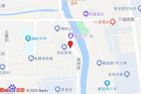 良友新苑地图信息