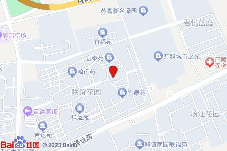 联谊花园地图信息