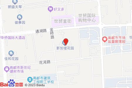 高邮新加坡花园地图信息
