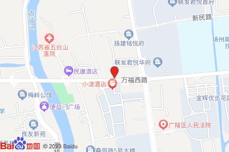 五台新村地图信息