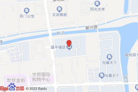 盛豐福邸地圖信息