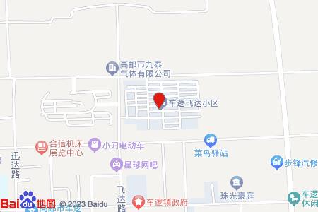 车逻飞达小区地图信息