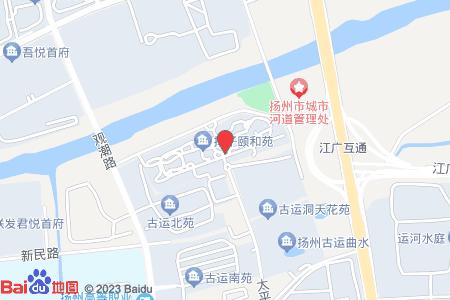 扬子颐和苑地图信息