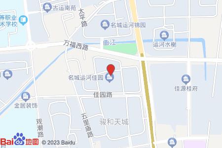 运河佳园地图信息