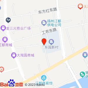 扬州欣扬房产分部地图信息