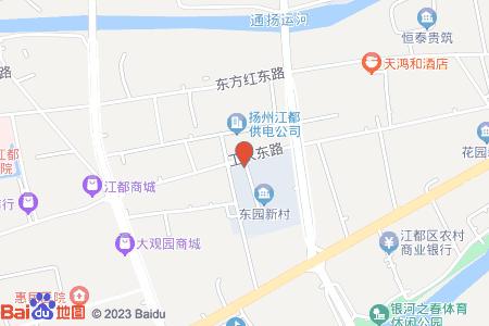 东园新村地图信息