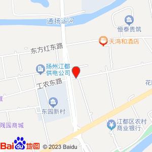 江都戀家地產中介有限公司地圖信息