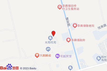 光陽花苑地圖信息