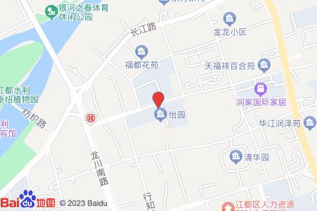 怡园地图信息