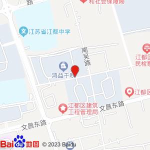 揚州豪居房產中介有限公司地圖信息