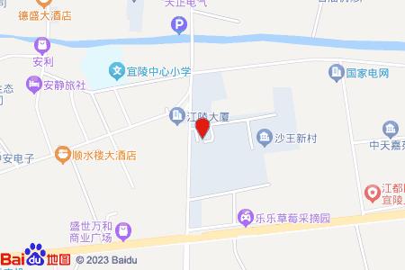 沙王新村地圖信息
