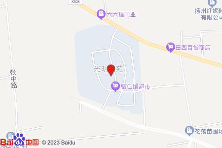 光明花苑地圖信息