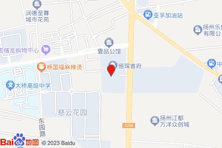 恒琛首府地图信息