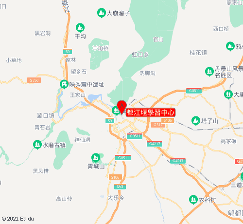 中公教育優就業都江堰學習中心