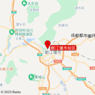 都江堰市校区