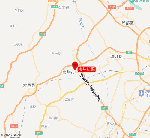 北方汽修學校崇州校區