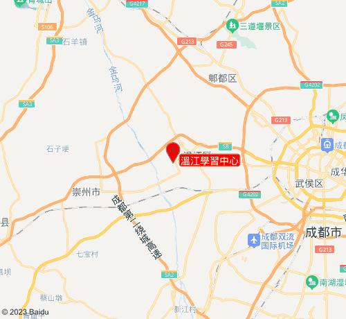 中公教育優就業溫江學習中心