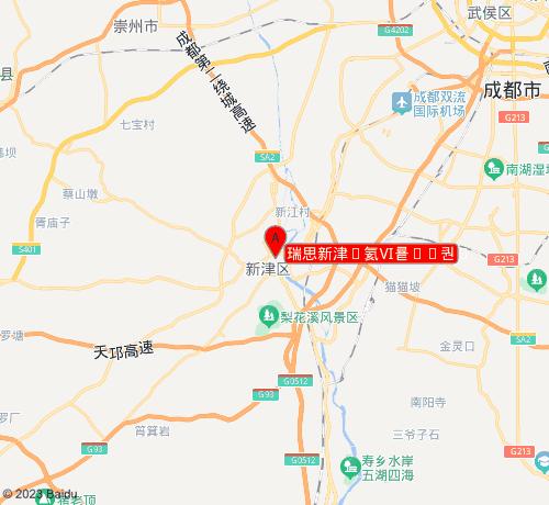 瑞思學科英語瑞思新津·新悅廣場校區