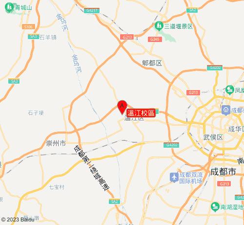 仁和會計溫江校區