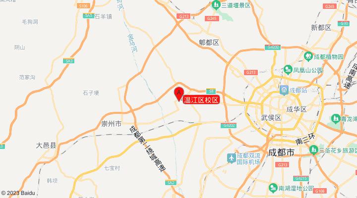 温江区校区