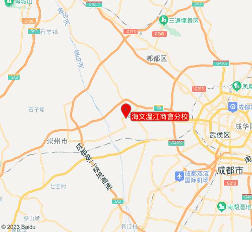 海文考研海文溫江商會分校