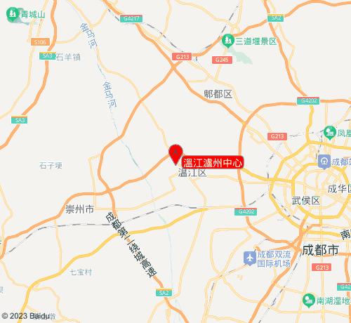 樂博樂博溫江瀘州中心
