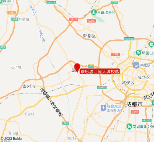 瑞思學科英語瑞思溫江恒大城校區