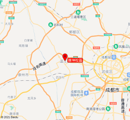 i2國際私塾培訓學校德坤校區