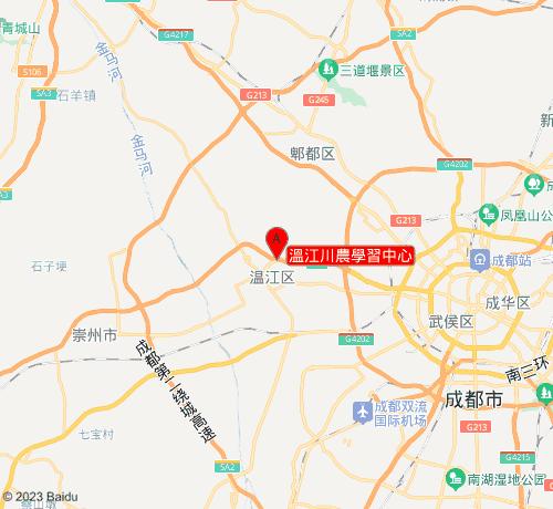 中公教育優就業溫江川農學習中心