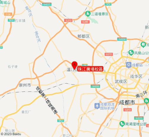i2國際私塾培訓學校珠江廣場校區