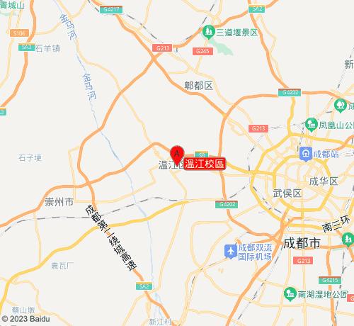 英孚英語培訓中心溫江校區
