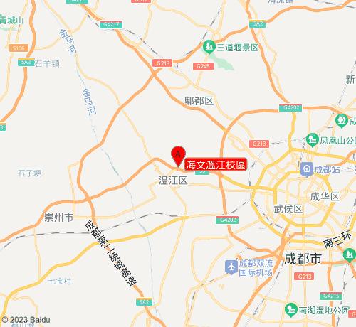 海文考研海文溫江校區