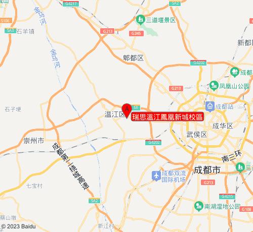 瑞思學科英語瑞思溫江鳳凰新城校區