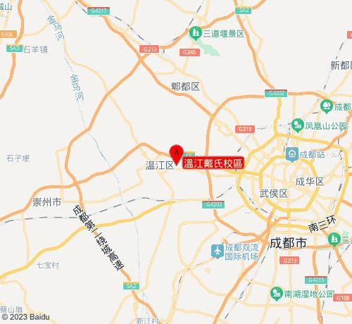 戴氏教育溫江戴氏校區