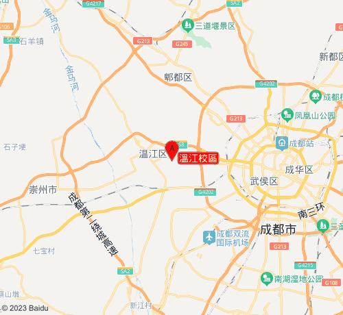 德西健身學校溫江校區
