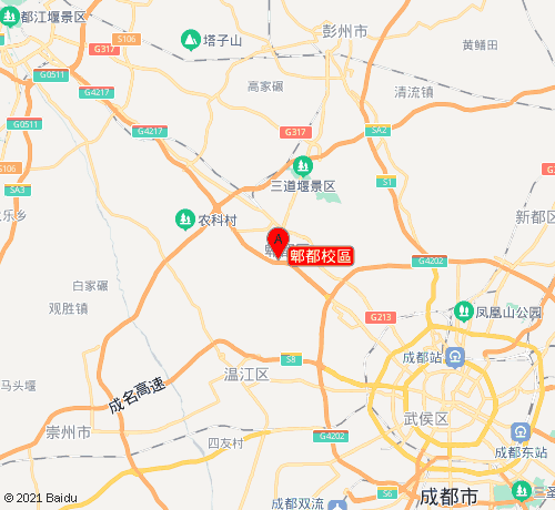 i2國際私塾培訓學校郫都校區