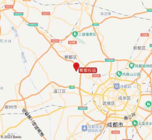 海文考研郫都校區